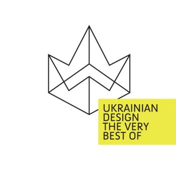 20_Ukraninian Design Awards